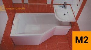 Ремонт ванной в хрущовке